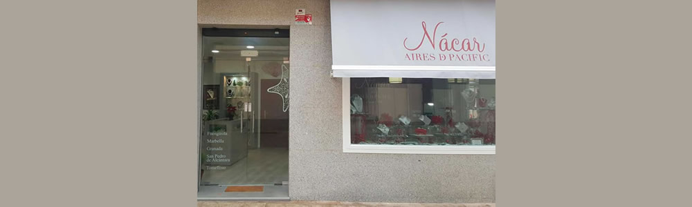 nacar_aires_de_pacific